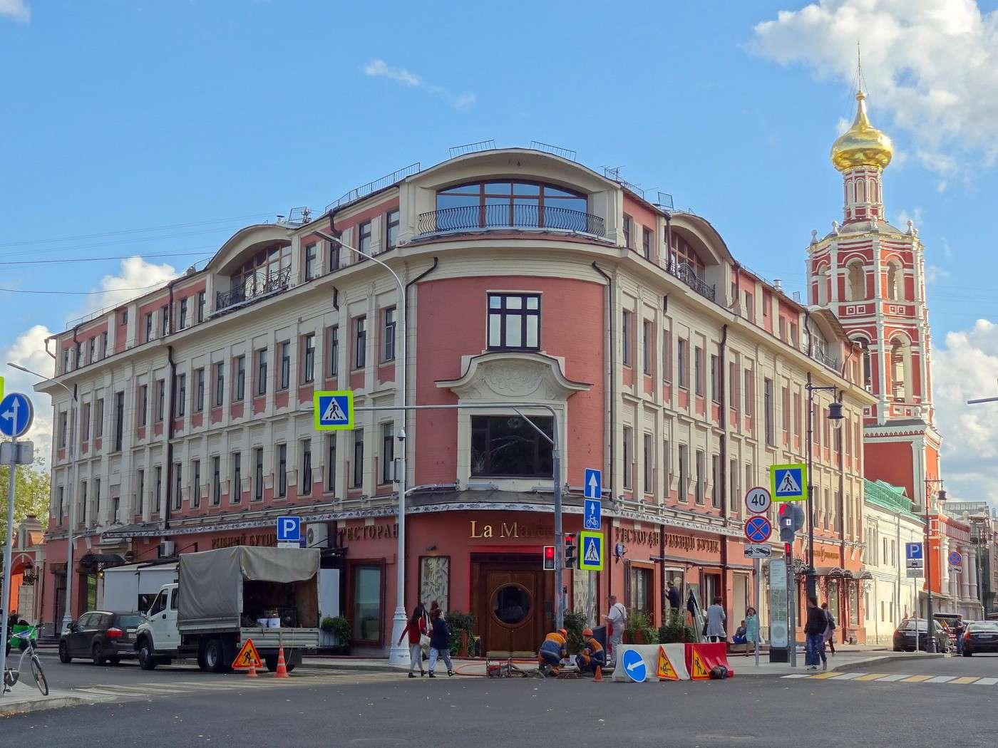 Rencontres App Macau