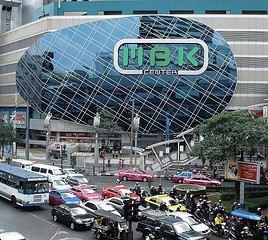 781c2e0e2c Hôtel près du centre commercial Mbk à Bangkok? | Forum: Thaïlande ...