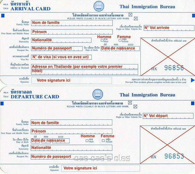 Carte Immigration Thailande.Perte Document Tm6 Thailande Visa Formalites