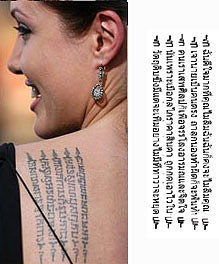 Traduction En Khmer Du Tattoo D Angelina Jolie Langues Cambodge